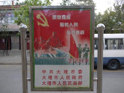 The glory of the Chinese red army...