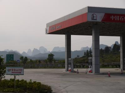 Gas station on the way to Yangshuo