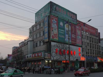 Downtown of Yuncheng