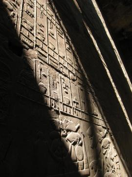 Hieroglyphs in the Luxor temple