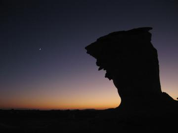 Rock formation at night in the white desert